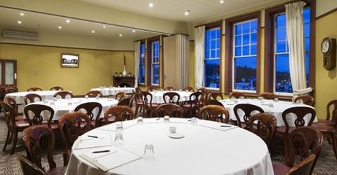 Rydges hotel hobart tasmania hobart for Best private dining rooms hobart